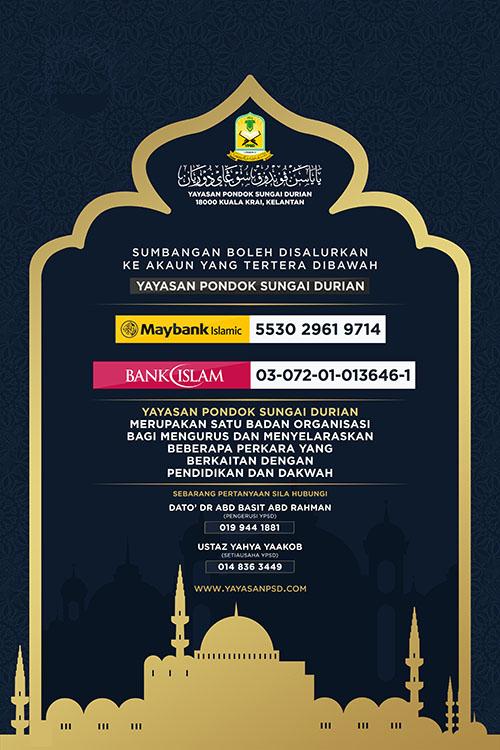 Yayasan Pondok Sungai Durian - 500PX